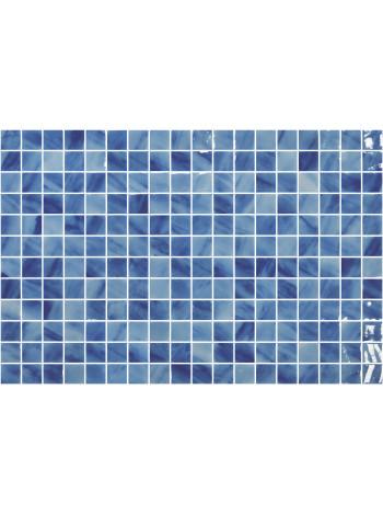 BLUE MACAUBA