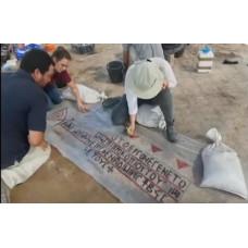 В Ашдоде ( Израиль) нашли 1500-летнюю мозаику.