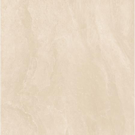 Керамогранит Alaplana Erebor Biege 75x75
